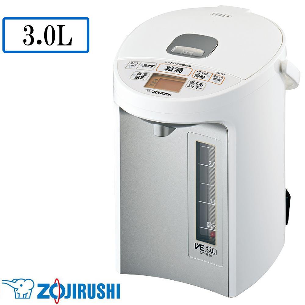 象印 マイコン沸とう VE電気まほうびん 優湯生(ゆうとうせい) WA(ホワイト) 3.0L CV-GT30-WA