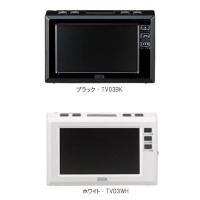 並行輸入品 ラジオも聴けるから非常用備品としても最適 YAZAWA ヤザワコーポレーション 大幅にプライスダウン ブラック TV03BK 4.3インチワンセグTV
