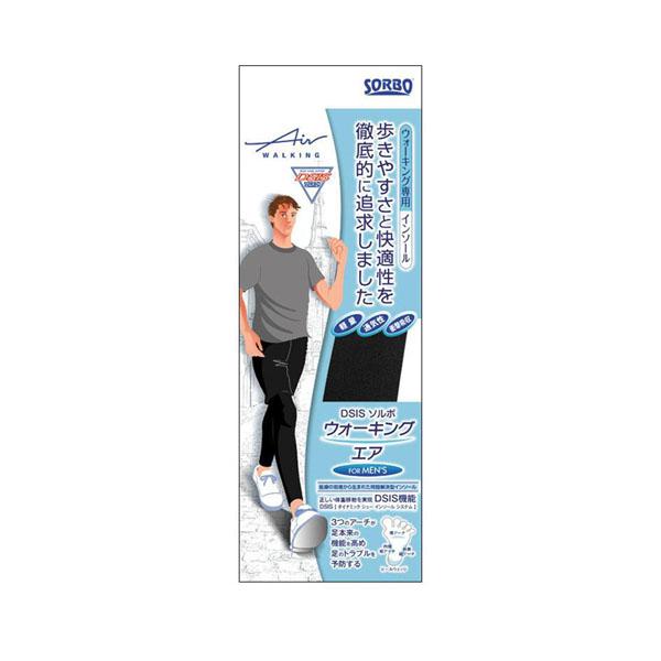 激安 歩きやすさと快適性を追求しました DSIS ソルボウォーキングエア メンズ 61662 S 信託 グレー