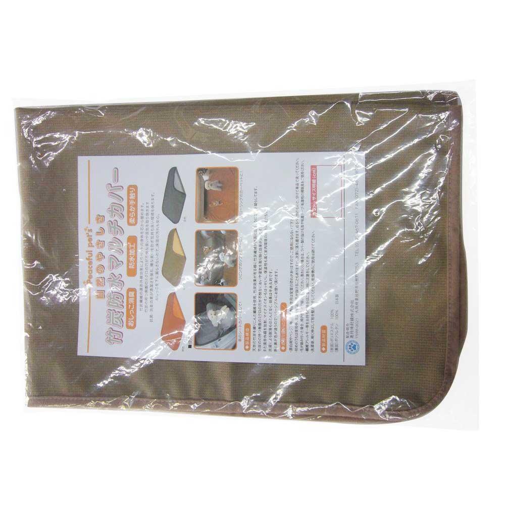 ペット用品 竹炭防水マルチカバー 150×150cm らくだ色 OK963
