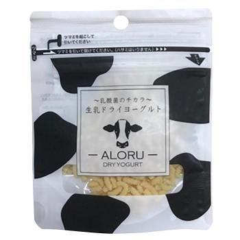 超小型犬や 猫ちゃんにも 乳酸菌 大注目 日本産 生乳ドライヨーグルト ALORU ペット用おやつ 30g ミニビッツ アロル