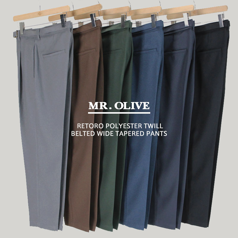 【2019S/S】【MR.OLIVE ミスターオリーブ】MR.OLIVE / RETORO POLYESTER TWILL / BELTED WIDE TAPERED PANTS