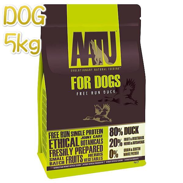 最短賞味2020.10.4・アートゥー 80%平飼いダック 5kg 犬用ドライ 穀物不使用 ドッグフード AATU 正規品 aa11947