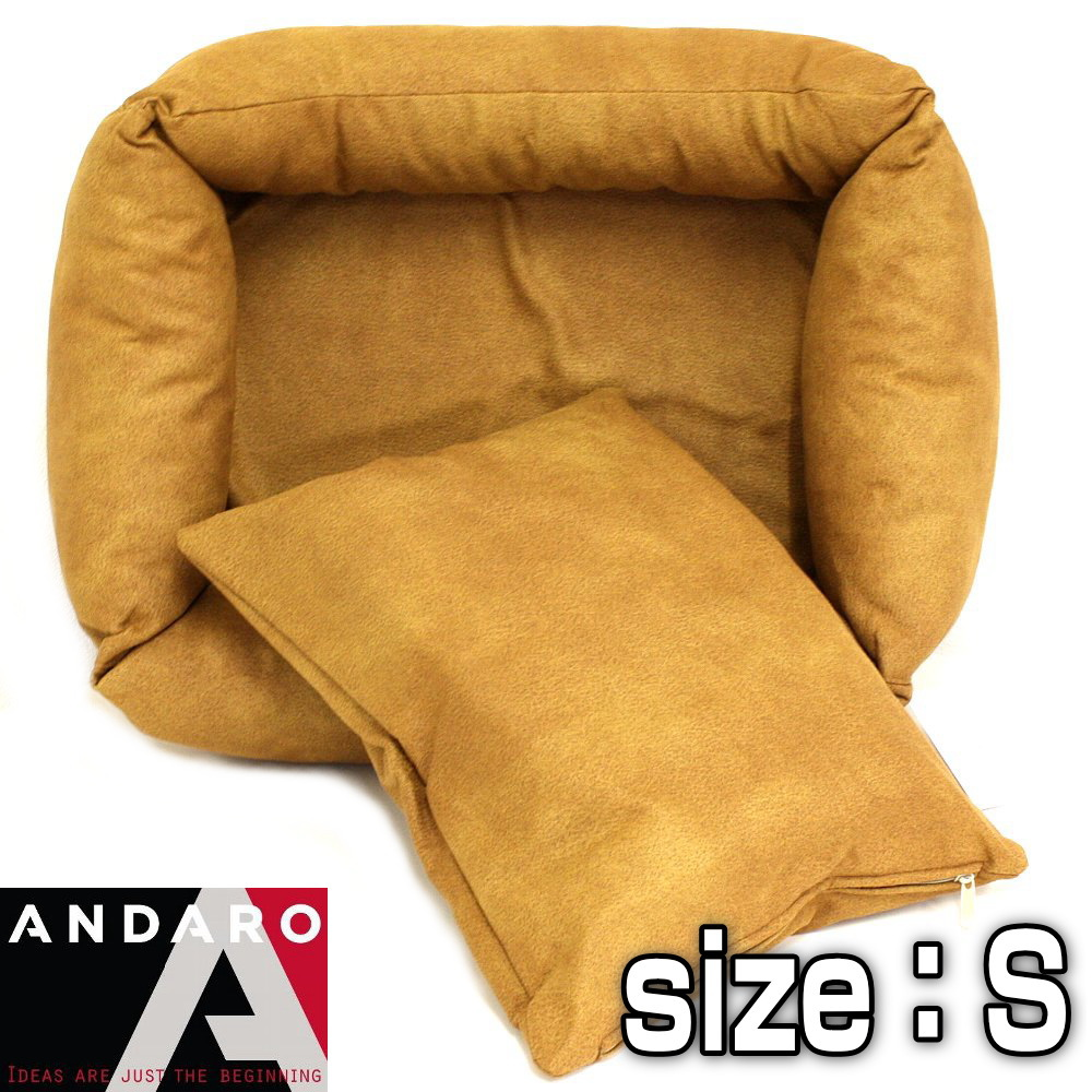 アンダロ MARLEY Bisonブラウン Sサイズ 超小型犬 猫 ポーランド製 高級ベッド フェイクレザー ANDARO an10325
