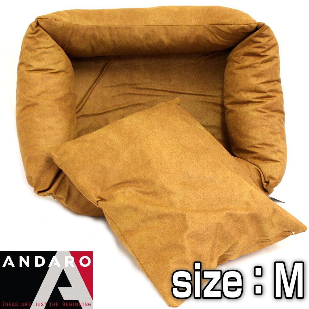 アンダロ /MARLEY Bisonブラウン Mサイズ 小型犬 大型猫 ポーランド製 高級ベッド フェイクレザー ANDARO an10332