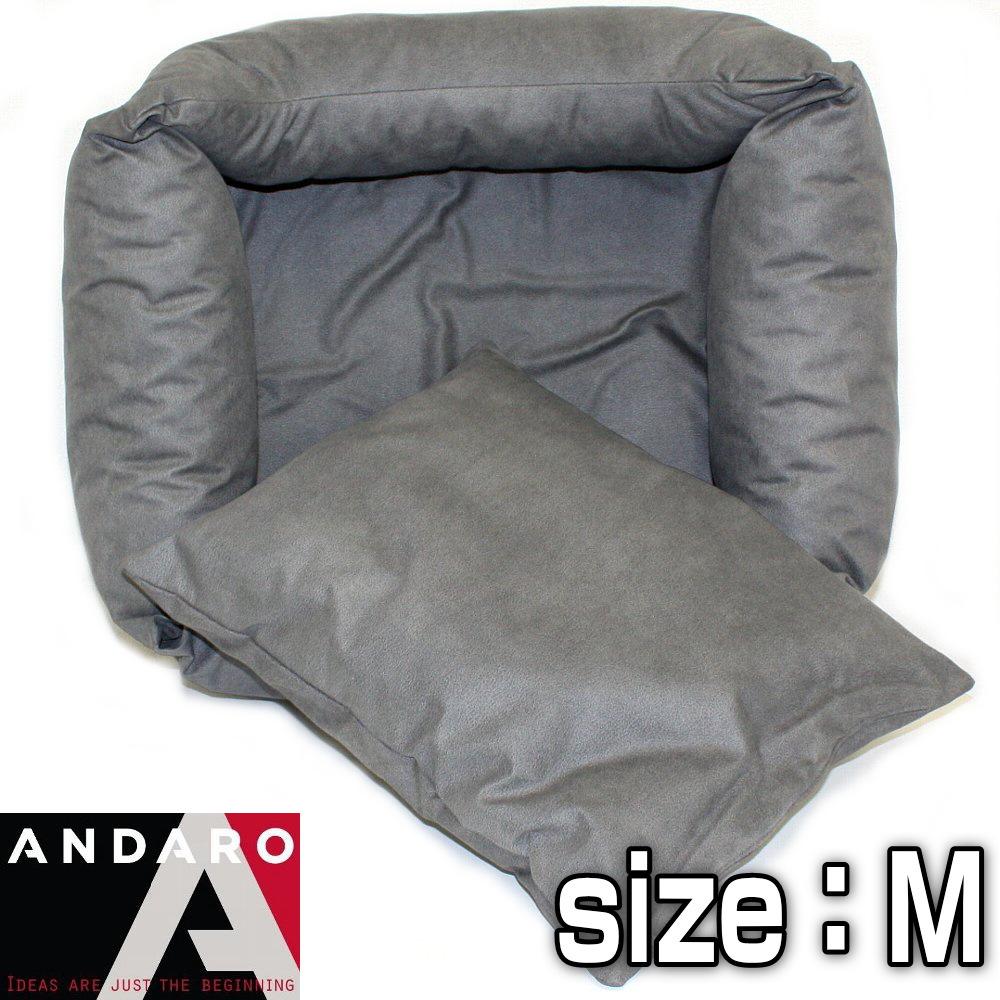 アンダロ MARLEY Bisonグレー Mサイズ 小型犬 大型猫 ポーランド製 高級ベッド フェイクレザー ANDARO an11438