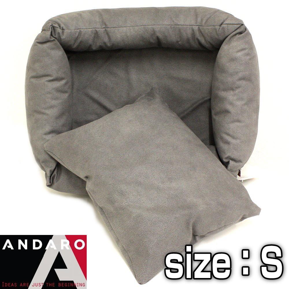 アンダロ MARLEY Bisonグレー Sサイズ 超小型犬 猫 ポーランド製 高級ベッド フェイクレザー ANDARO an31142