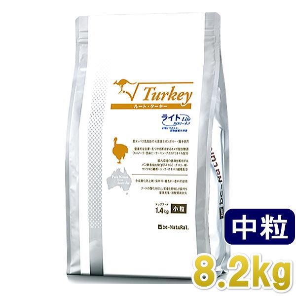 最短賞味2021.4.28・リニューアル品ビィナチュラル ルート・ターキー・ライト 中粒 8.2kg 肥満・シニア犬用ドライ ドッグフード正規品be53403