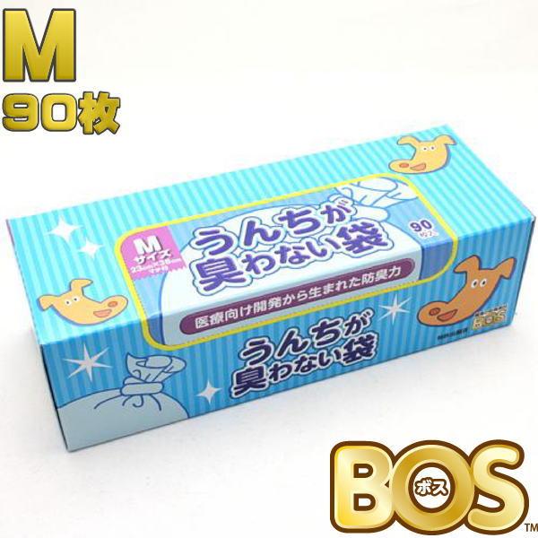 驚異の防臭袋BOS うんちが臭わない袋 返品不可 Mサイズ90枚入 人気 bos62757 サイズ:23cm×38cmクリロン化成 うんち袋