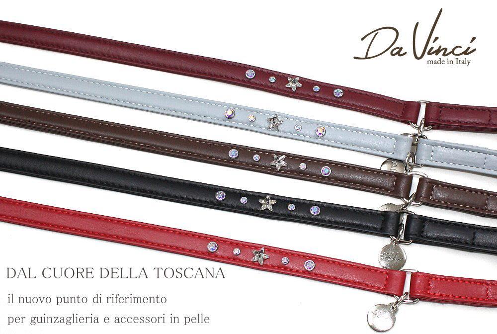 Da Vinci Caterina:グレー DV4.4G 【犬用リード・全長:約110cm 幅:1.5cm お洒落な イタリア製 かわいい ダ・ヴィンチ】 dv92451
