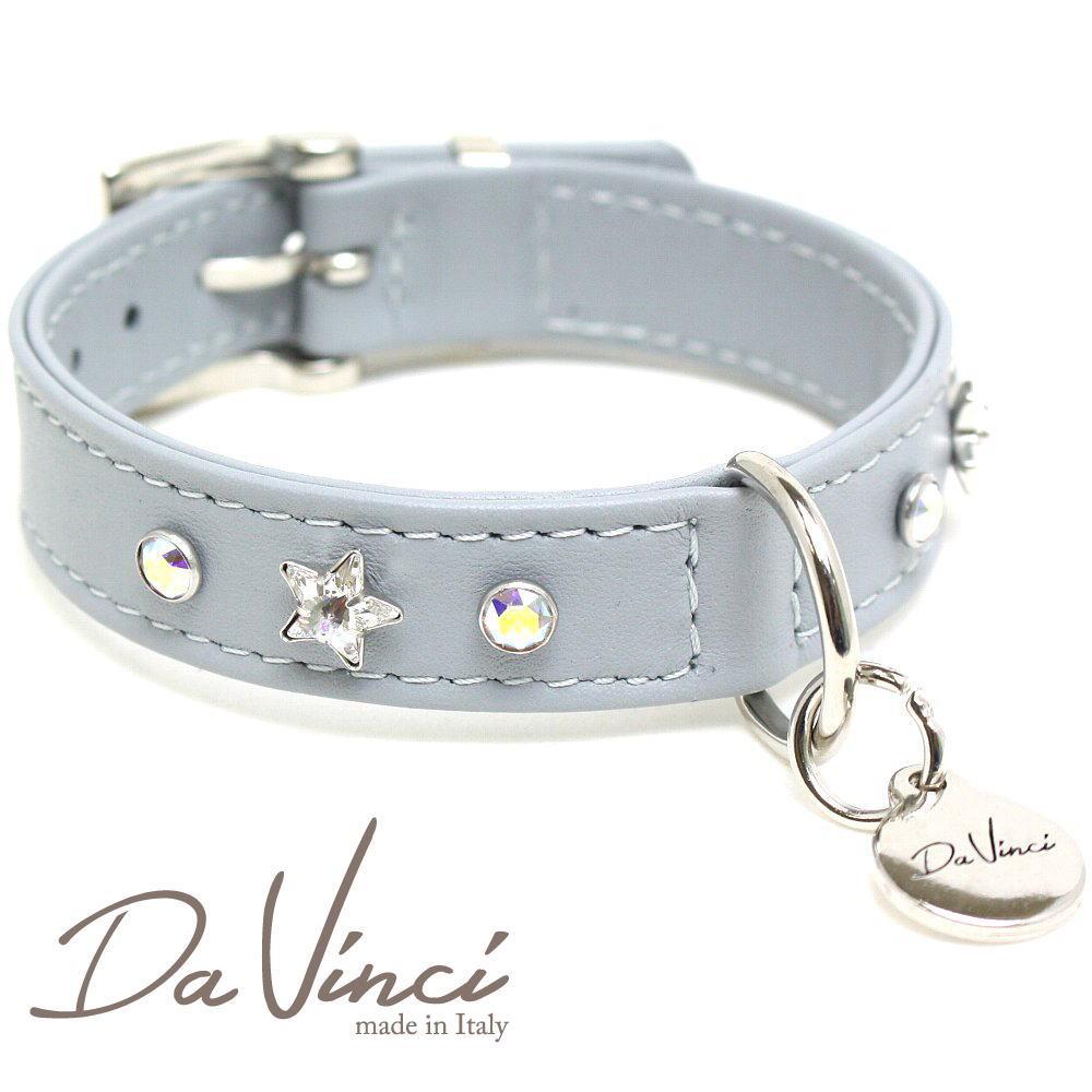 Da Vinci カラー Caterina:グレー DV4.2.30G 小型犬用首輪・首周り実寸:約20~25cm お洒落な イタリア製 かわいい ダ・ヴィンチ dv91720