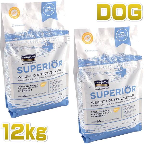 最短賞味2021.10.16・フィッシュ4ドッグ スーペリア ウェイトコントロール 小粒 12kg大袋 (6kg大袋×2個) 穀物不使用 肥満サポート ドッグフード FISH4DOGS 正規品 f426762s2