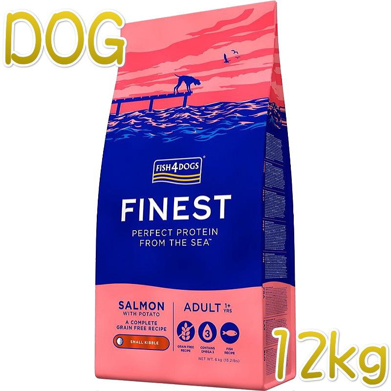 おすすめ特集 最短賞味2022.6.8 フィッシュ4ドッグ サーモン 送料無料新品 小粒 12kg大袋 ドライFISH4DOGS正規品f4d07887 成犬シニア犬 穀物不使用