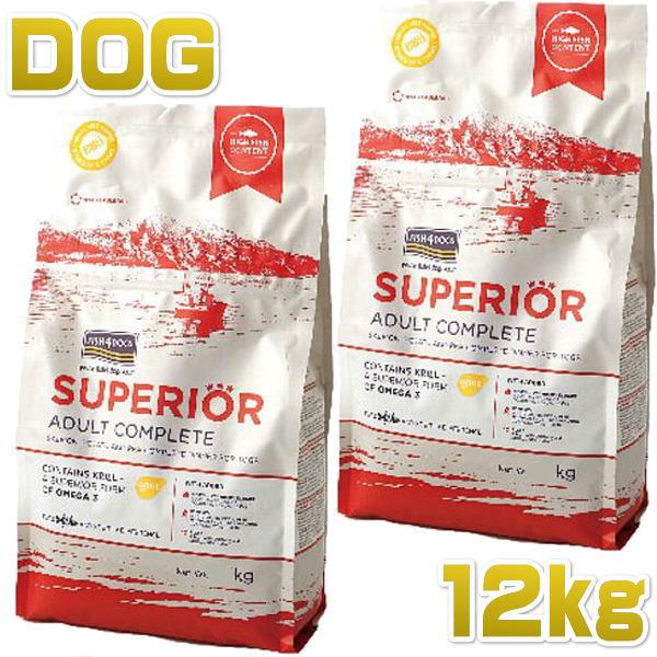 最短賞味2020.12.10・フィッシュ4ドッグ スーペリア アダルト 小粒 12kg大袋 (6kg大袋×2個) 成犬シニア犬対応 穀物不使用 ドライ FISH4DOGS 正規品 f426625s2