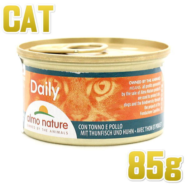 海外 新発売 最短賞味2023.12 アルモネイチャー 猫 デイリーメニュー nature正規品 alc148成猫用総合栄養食almo まぐろとチキン入りお肉のムース 85g缶