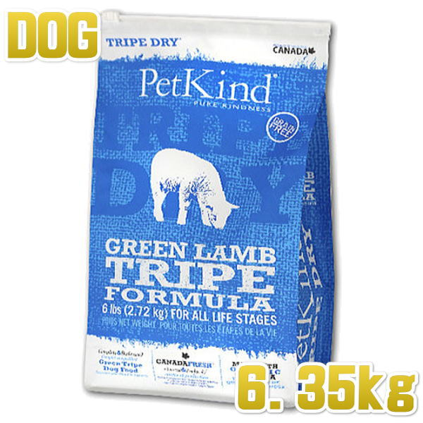 最短賞味2020.5.10・ペットカインド グリーンラムトライプ 6.35kg大袋 トライプドライ ラム 全年齢対応 穀物不使用グレインフリー ドッグフード PetKind 正規品 pk11009