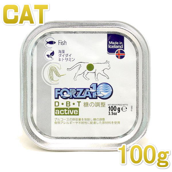 最短賞味2021.5・フォルツァ10 猫 D・B・T アクティウェット 100g 成猫用・シニア猫対応・糖の調整・糖尿病ケア キャットフード フォルツァディエチ・FORZA10 正規品 fo07146
