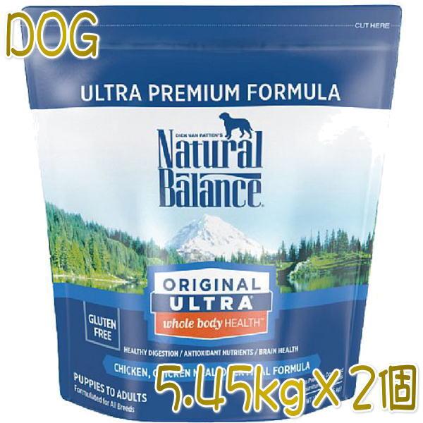 最短賞味2021.8.10・ナチュラルバランス 犬 ウルトラプレミアム ホールボディヘルス 10.9kg大袋(5.45kg大袋×2袋) ドッグフード 全年齢対応 ドライ Natural Balanse 正規品 nb56127s2