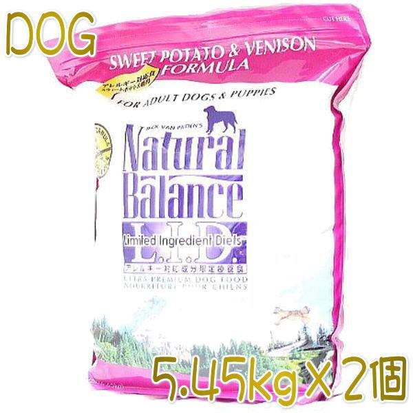 最短賞味2020.5.13・ナチュラルバランス 犬 スウィートポテト&ベニソン 10.9kg大袋 グレインフリー・全年齢対応 ドライ 穀物不使用・ドッグ Natural Balanse 正規品 nb86124s2