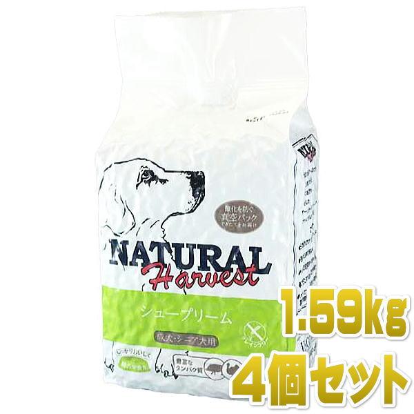 最短賞味2022.2・ナチュラルハーベスト シュープリーム 1.59kg×4袋 プライムフォーミュラ 成犬 シニア犬対応 穀物不使用 ドッグフード Natural Harvest 正規品 nh04416s4