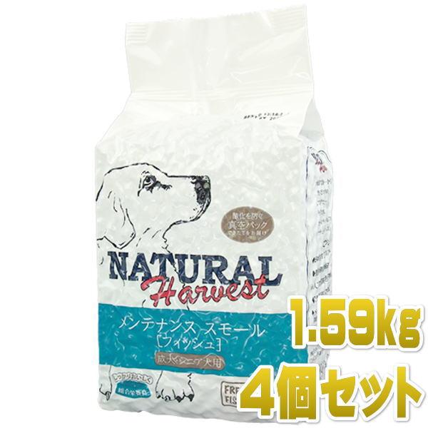 最短賞味2022.4 ナチュラルハーベスト 一部予約 フレッシュフィッシュ 1.59kg×4袋成犬シニア犬対応ドッグフード 正規品 nh06540s4 Harvest 日本製 Natural