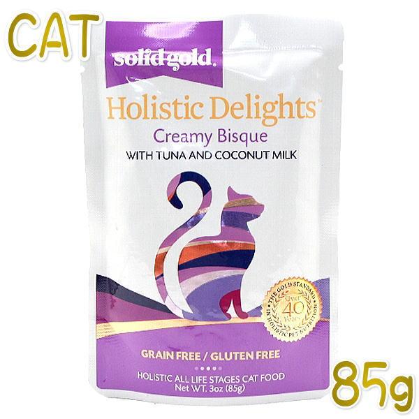 最短賞味2022.9 ソリッドゴールド 猫 ツナ ココナッツミルク 全年齢キャットフード総合栄養食Solid おすすめ特集 Gold正規品sgc81039 期間限定お試し価格 85g