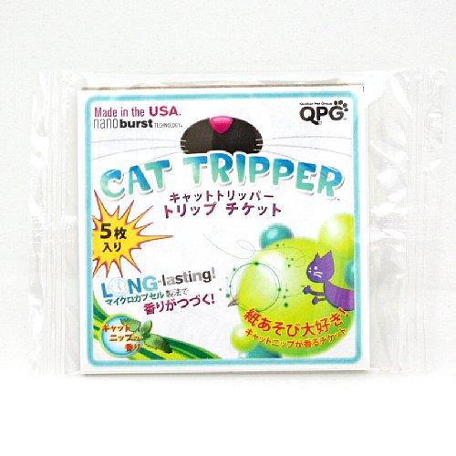キャット 付与 トリッパー トリップ チケット 限定品 紙 5枚入り tripper 猫用おもちゃ cat t02008