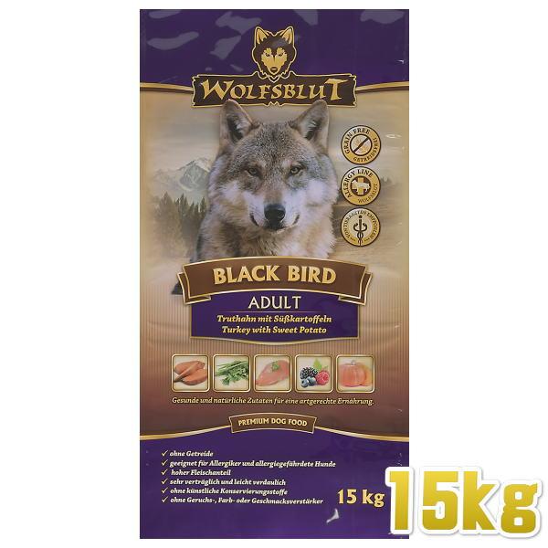 最短賞味2021.4.27・ウルフブラット ブラックバード 15kg大袋 成犬用ドライ 穀物不使用 グレインフリー ドッグフード WOLFSBLUT 正規品 wb61224