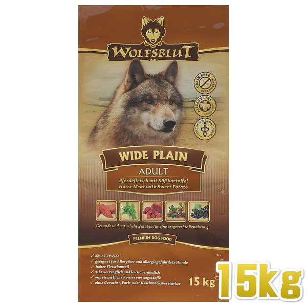 最短賞味2022.2.1・ウルフブラット ワイドプレーン 15kg大袋 成犬用ドライ 穀物不使用 グレインフリー ドッグフード WOLFSBLUT 正規品 wb64225