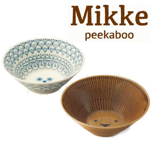 Mikke(ミッケ) ペアボウルL(内祝い 結婚祝い 出産祝い 新築祝い 結婚内祝い 引き出物)