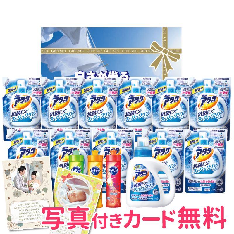 【まとめ買い10セット】白さが光るランドリー洗剤ギフトセット EA-100(内祝い 結婚内祝い 出産内祝い 結婚祝い 引き出物 香典返し お返し 洗剤ギフトセット 新生活応援)(キャッシュレス5%還元)