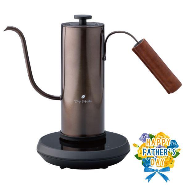 父の日ギフト アピックス 温調電気カフェケトル0.4l ブラックメタリック(メーカー直送 贈り物 プレゼント 贈答品 ギフト お返し)