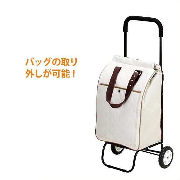 保冷ショッピングカート フリオ ホワイト(介護用品 便利 おすすめ 敬老の日ギフト 新生活応援)(キャッシュレス5%還元)