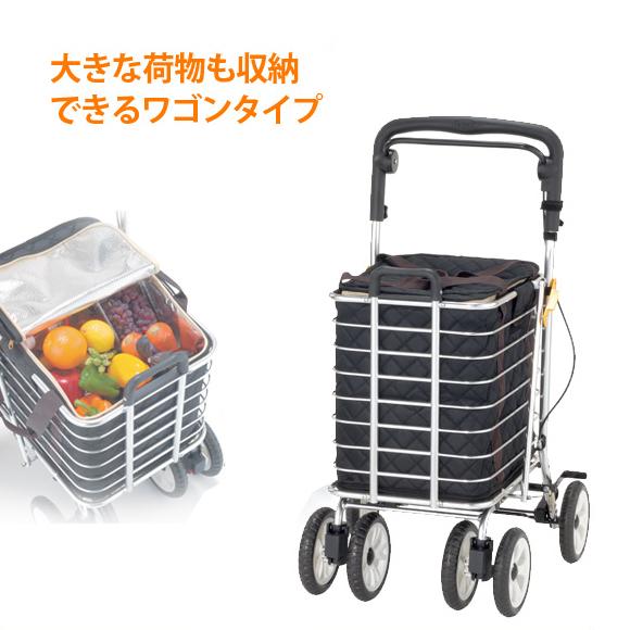 ノーブルワゴン袋付 L(介護用品 便利 おすすめ 敬老の日ギフト)