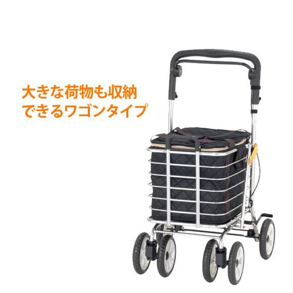 ノーブルワゴン袋付 S(介護用品 便利 おすすめ 敬老の日ギフト)