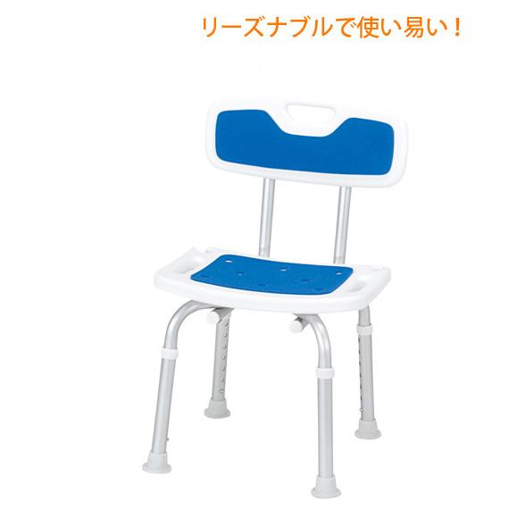 シャワーベンチ背付 ブルー(介護用品 便利 おすすめ 敬老の日ギフト 新生活応援)(キャッシュレス5%還元)