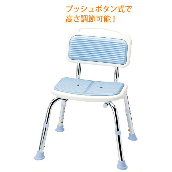 シャワーベンチ背付 ライトブルー(介護用品 便利 おすすめ 敬老の日ギフト 新生活応援)(キャッシュレス5%還元)