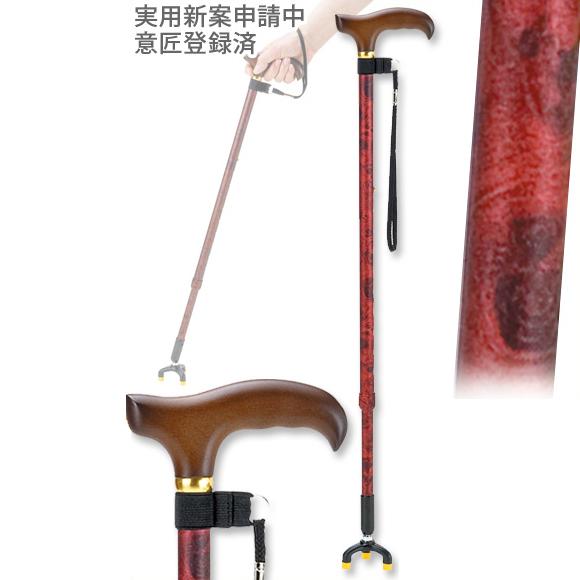 セーフティーステッキ レッド 杖(つえ ツエ おしゃれ ステッキ 人気 お洒落 敬老の日ギフト 新生活応援)(キャッシュレス5%還元)