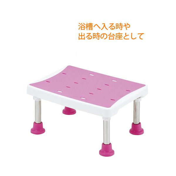 浴槽台アシスト 5段階 ライトピンク(介護用品 便利 おすすめ 敬老の日ギフト 新生活応援)(キャッシュレス5%還元)