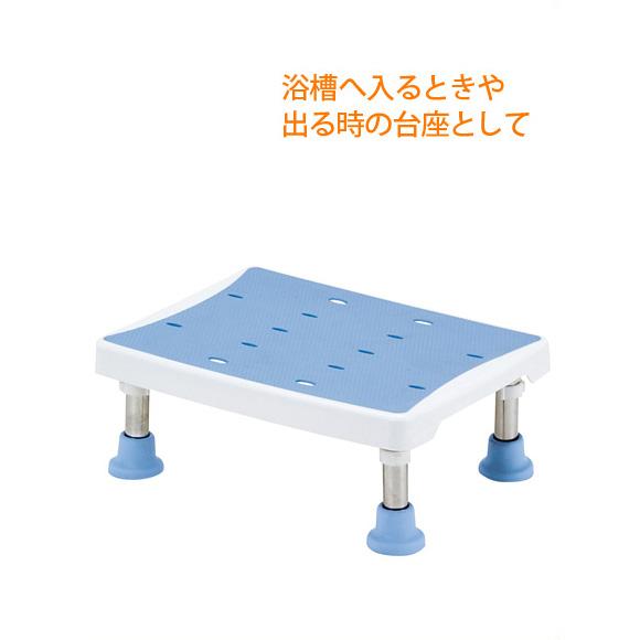 浴槽台アシスト 3段階/ライトブルー(介護用品 便利 おすすめ 敬老の日ギフト)