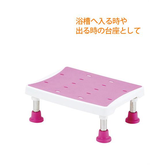 浴槽台アシスト 3段階 ライトピンク(介護用品 便利 おすすめ 敬老の日ギフト 新生活応援)(キャッシュレス5%還元)