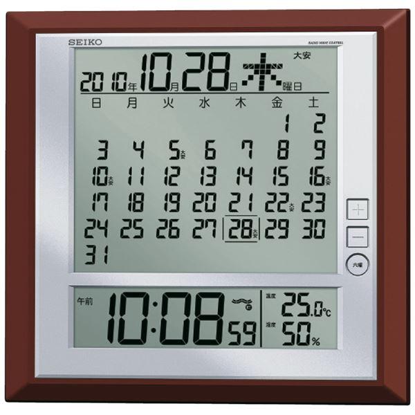 SEIKO(セイコー) マンスリーカレンダー機能搭載掛置兼用電波時計(内祝い 結婚内祝い 出産内祝い 新築祝い 景品 結婚祝い ギフト 引き出物 お誕生日プレゼント お返し 新生活応援)(キャッシュレス5%還元)