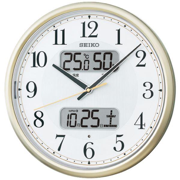 SEIKO(セイコー) 自動点灯電波掛時計(内祝い 結婚内祝い 出産内祝い 新築祝い 景品 結婚祝い ギフト 引き出物 お誕生日プレゼント お返し 新生活応援)(キャッシュレス5%還元)