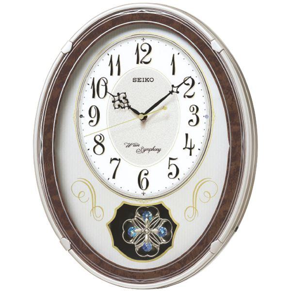 SEIKO(セイコー) 正時メロディ電波掛時計(内祝い 結婚内祝い 出産内祝い 新築祝い 景品 結婚祝い ギフト 引き出物 お誕生日プレゼント お返し 新生活応援)(キャッシュレス5%還元)