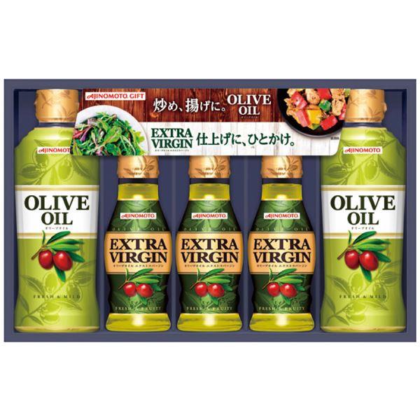 【まとめ買い10セット】味の素 オリーブオイルギフト EVR-30J(内祝い 結婚内祝い 香典返し お返し 贈答品 調味料ギフト)(キャッシュレス5%還元)