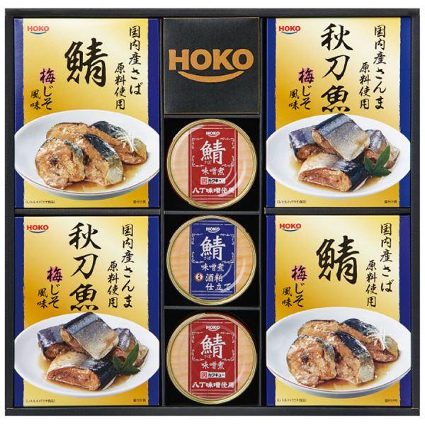 【まとめ買い10セット】国産のこだわりレトルト缶詰ギフト RK-30B(ギフト お供え 粗品 御礼 贈り物 お返し ギフト)(キャッシュレス5%還元)
