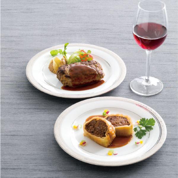 ホテルオークラ 神戸牛ハンバーグとビーフパイ(メーカー直送 内祝い 美味しい グルメ お取り寄せグルメ お返し ギフト)(キャッシュレス5%還元)