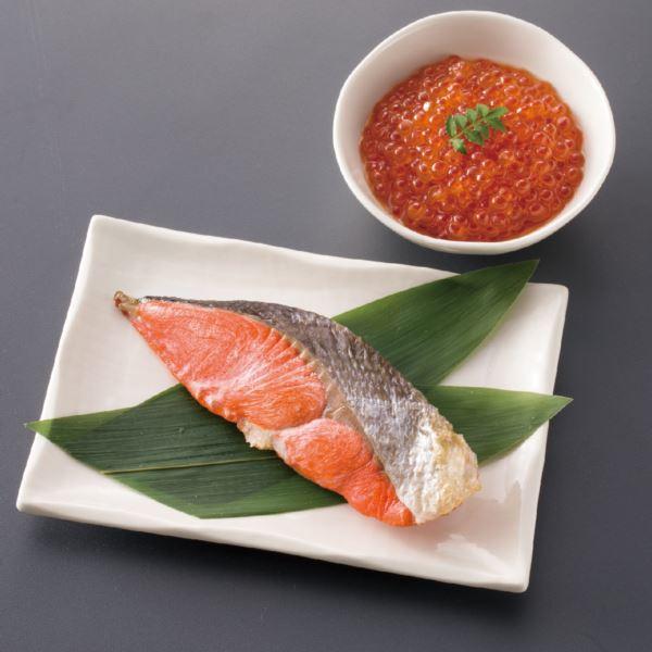 鮭切身&いくら(メーカー直送 内祝い 美味しい グルメ お取り寄せグルメ お返し ギフト)(キャッシュレス5%還元)