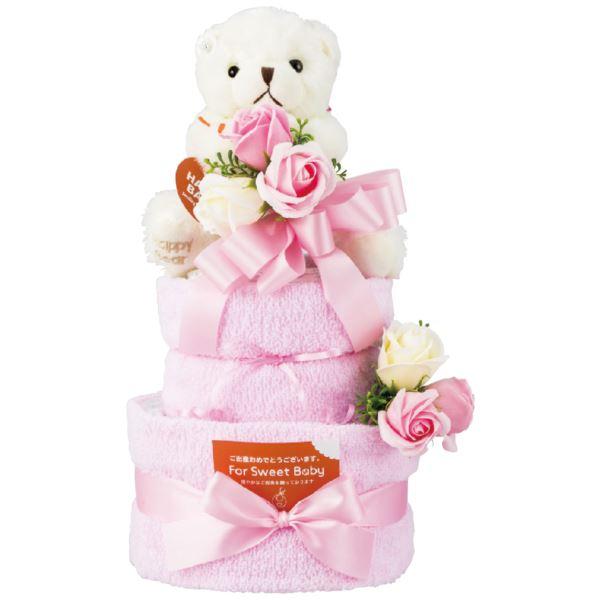 【まとめ買い10セット】おむつケーキ 2段/ピンク(内祝い 結婚内祝い 出産内祝い 景品 結婚祝い 引き出物 香典返し ギフト お返し)(キャッシュレス5%還元)