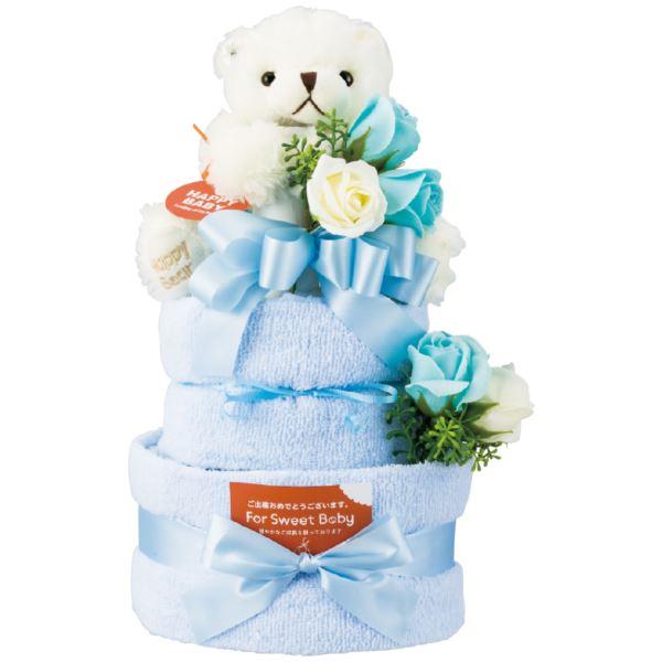 【まとめ買い10セット】おむつケーキ 2段/ブルー(内祝い 結婚内祝い 出産内祝い 景品 結婚祝い 引き出物 香典返し ギフト お返し)(キャッシュレス5%還元)